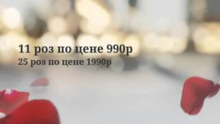 видео Доставка букетов цветов в Красноярске