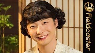 星野源 女装で注目集めた「おげんさんといっしょ」番組アカウントが4ヶ月ぶりに更新され話題! thumbnail