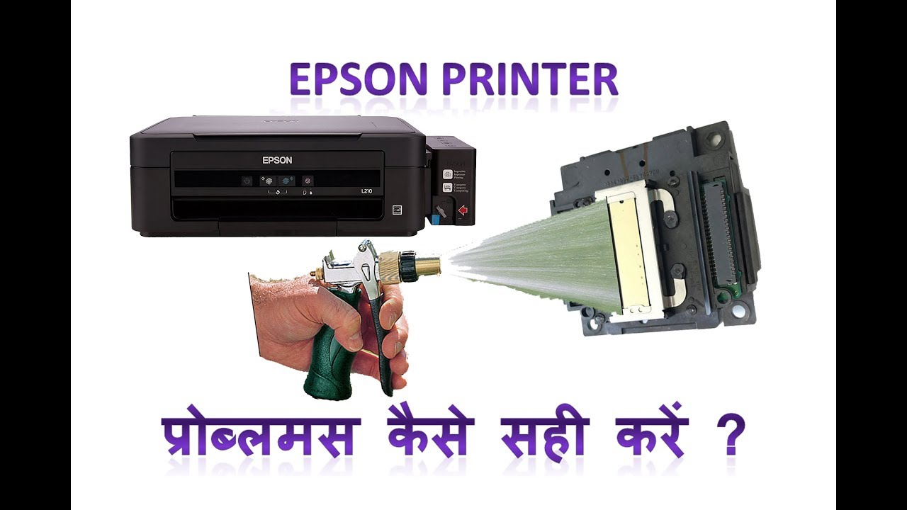 Epson L210 Printer Head Cleaning Manually Complete guide in Hindi 2018