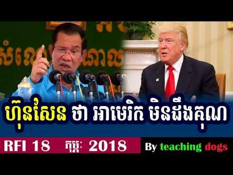 Cambodia News 2018   RFI Khmer Radio 2018   Cambodia Hot News   Morning, On Sun 18 February 2018