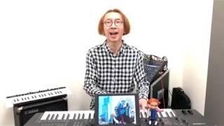 "Abeno Harukas Theme(""Tarkus/Emerson Lake & Palmer"" Rhyming Song)"" P..."