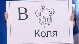КВН Сборник лучших номеров от Примы