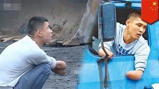 В Китае задержали безрукого шофёра грузовика