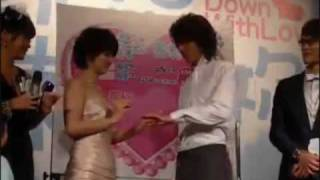 Jerry Yan & Ella Chen - Ping-Guo Wedding