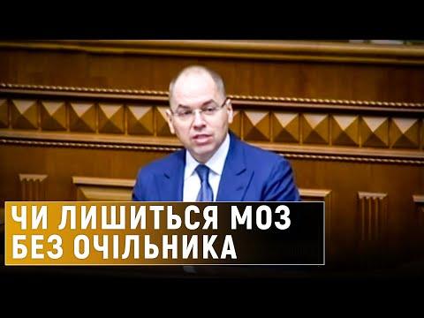 UA:Перший: Чи можлива відставка міністра Степанова   Суспільна студія