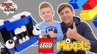 Ник Спасатель, Ваня и Бэтмен: сборка конструктора LEGO MIXELS Бусто!