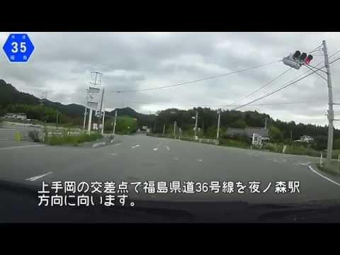 2016/06/18 福島県道268号 草野...