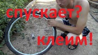 как заклеить камеру велосипеда в домашних условиях(Я пробил колесо и в камеры прокол. На видео можно увидеть как разбортировать колесо, как найти прокол, как..., 2016-08-14T14:22:07.000Z)