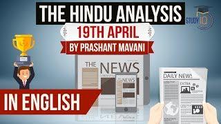 English 19 April 2018 - The Hindu Editorial News Paper Analysis - [UPSC/SSC/IBPS] Current affairs