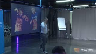 KIOF -  Przemyslaw Simon Stanisz - «Наука продажів»