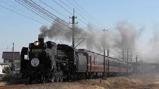 秩父鉄道 SLパレオdeフレンチランチ~ナチュラルファームシティ農園ホテル~ 2019/02/23