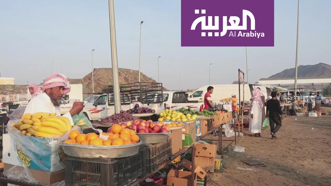 7 مراكز قرب القنفذة السعودية تعرف بأيام الأسبوع Youtube