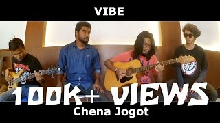 VIBE - Chena Jogot (Acoustic Cover) | SINHA BROTHERS || 2017