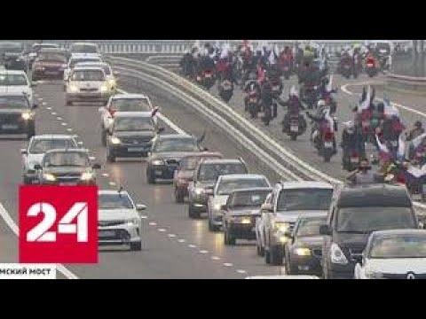 15 минут вместо 15 часов: Крымский мост в первый же день побил рекорды Керченской переправы - Росс…