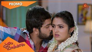 சவாலில் ஜெயிப்பார்களா? | Poove Unakkaga - Promo | 16 March 2021 | Sun TV Serial | Tamil Serial