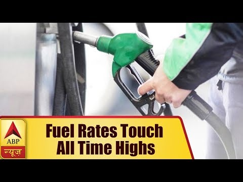 Rate of Petrol, Diesel in different cities after the price reaches all-time highs