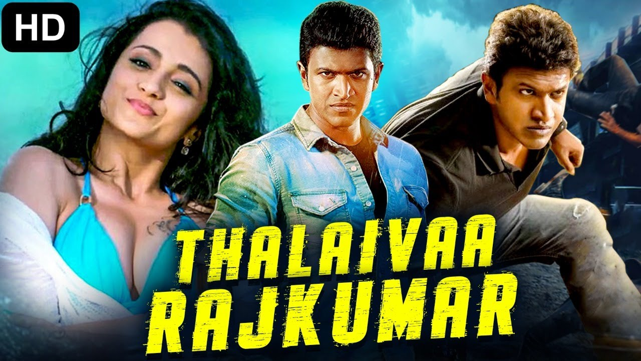 THALAIVAA RAJKUMAR - Full Hindi Dubbed Movie | Puneeth Rajkumar Movies Full In Hindi Dubbed
