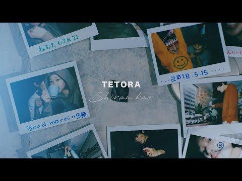 TETORA - 知らん顔 - Music Video
