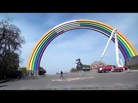 киев знакомства геев