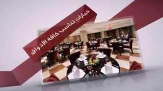 سحر المكان مع مطاعم قصر البحصلي
