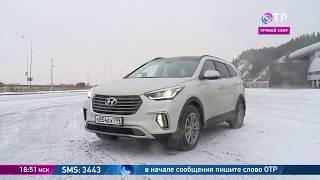 Автомобили в программе ОТРажение 26.01.2018