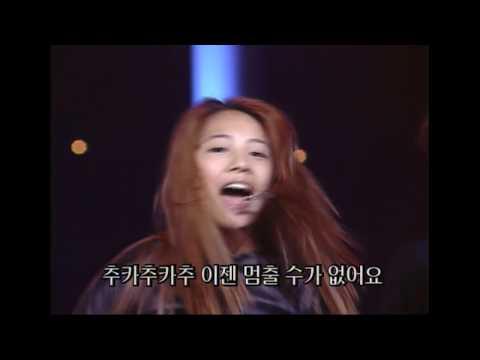 [인기가요 Rewind] 보아 BoA / ID : Peace B   데뷔 무대