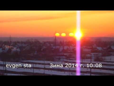 Необычный восход солнца