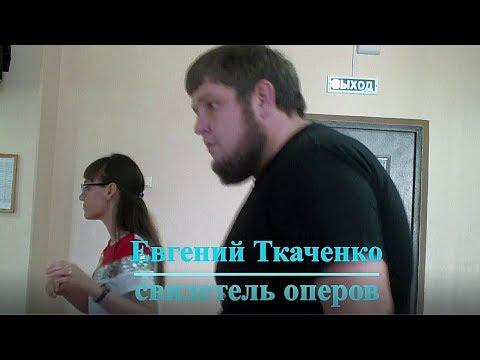 ПЫТКИ в ОВД  (часть-6) Сорокоумов подал в суд на Земцова