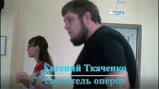 ПЫТКИ в ОВД часть-6 Сорокоумов подал в суд на Земцова