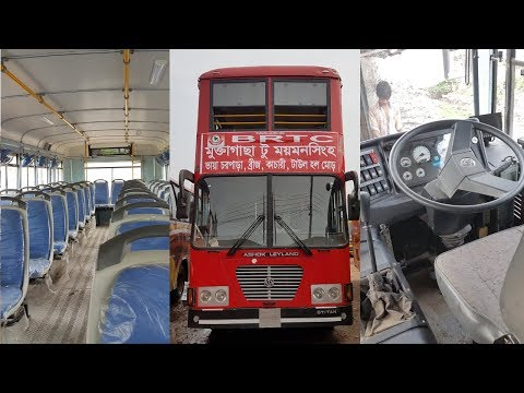 Mymensingh New BRTC City Bus Service  | এই প্রথম ময়মনসিংহে নতুন সিটি বাস চালু হয়েছে।