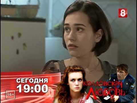 Жестокий ангел (20 серия) (1997) сериал