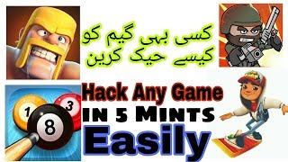 Hack Any Game in 5 mints 😍 without Root || Technical BilAl