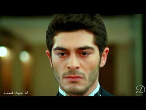 Murat + Hayat ( Ben Öyle Birini Sevdim ki ) / اغنية تركية (انا احببت شخصا) مترجمة  حياة و مراد