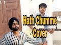 Hath Chumme || Ammy Virk || B Praak || Jaani || Cover Song || Mani Madaan