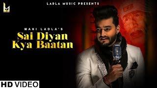 Sai Diyan Kya Baatan !! Mani Ladla !! Ladla Music 2019