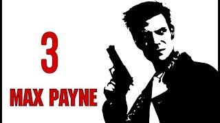 Max Payne | En Español | Capítulo 3