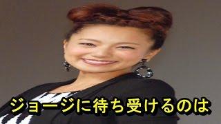 3億円ともいわれる豪邸のローンをめぐり、元妻の女優、三船美佳(34...