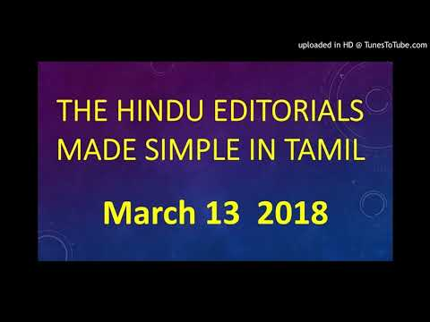 13th MARCH HINDU EDITORIAL ANALYSIS IN TAMIL