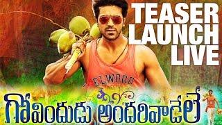 Govindudu Andarivadele Teaser Launch LIVE - Ram Charan, Kajal Aggarwal, Prakash Raj, Krishna Vamsi