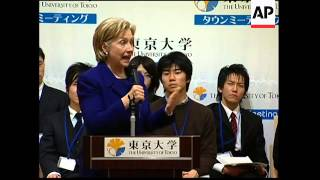 WRAP US Sec of State Clinton meets Jpn PM Aso,  town hall meeting