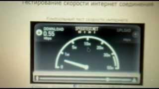 Самодельная антенна CDMA диапазона.(, 2013-09-16T17:27:32.000Z)