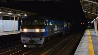 9月9日 1098レ EF210-143 ブロワー起動から発車!
