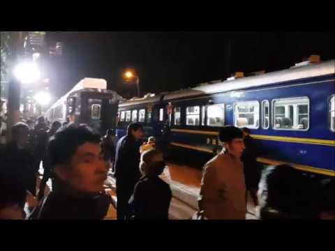 Peru Rail Expedition 75 - Ollantaytambo to Machu Pichu
