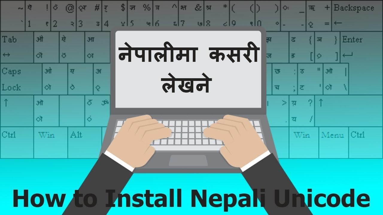 How to install Nepali Unicode in windows 10 || नेपालीमा कसरी लेखने