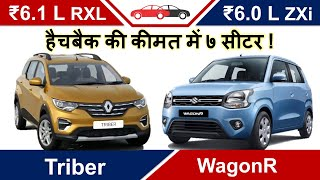 Triber Wagon R vs Hindi Comparison Review Video