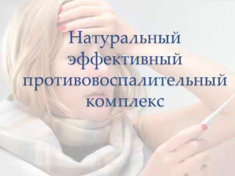 otkuda-beretsya-tsistit-s-krovyu