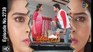Manasu Mamata   30th October 2019    Full Episode No 2739   ETV Telugu