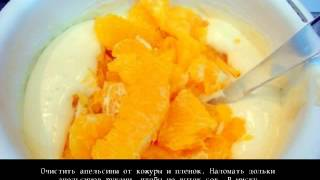 Бисквит апельсиновый в мультиварке. Пошаговый рецепт с фото
