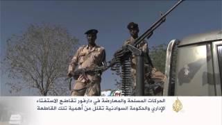 سكان دارفور يواصلون التصويت بالاستفتاء