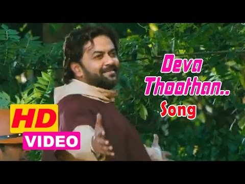 Amen Malayalam Movie  Song  Engu Ninnu Vanna Devadhoothan Song  Indrajith  Fahadh